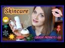 MY SKINCARE Current Products I Use Уход за кожей лица