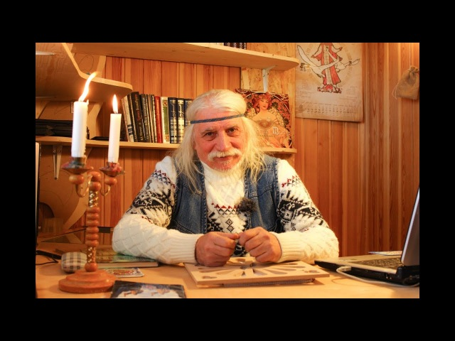 Александр Тюрин Лекция АсБорга Часть 1