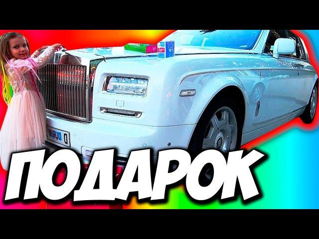 День Рождения Мисс Кэти 🦄 Белый ROLLS ROYCE в подарок едем в Голивуд Miss Katy Vlog