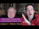 Real English Conversation Fluency Training - Family Reunions - Master English Conversation 2.0
