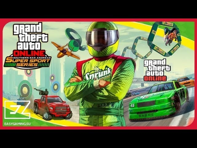 Обзор обновления San Andreas Super Sport Series Update от Rockstar Games Стоило ли ждать