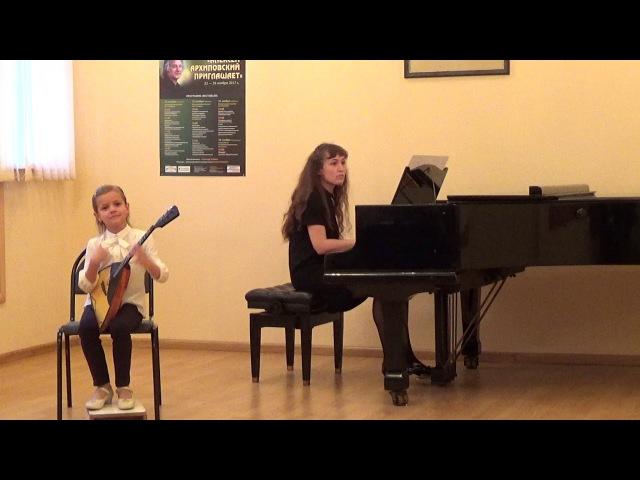 Анастасия Тюрина, балалайка. Концертмейстер С.Серебрякова.