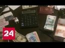 Мошенничество на 23 миллиона в Башкирии приставы взимали несуществующие долги - ...