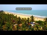 Гоа Индия - День первый