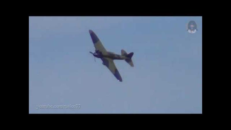 МАКС 2017 - Легендарный Ил-2 / МАКС 2017 - The legendary Il-2