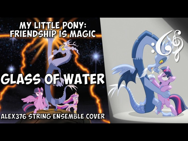 My Little Pony: Friendship is Magic - Glass of Water (Alex376 String Ensemble Cover)