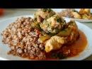 Цыплёнок в томатном соусе с гречкой Цыганка готовит Курица в соусе Gipsy kitchen