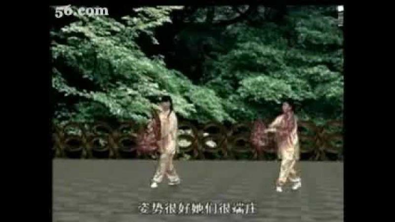 LIÊN HOA THÁI CỰC PHIẾN ĐOẠN 4莲花太极双扇四段教学 宗光耀 樊锦虹 方美燕