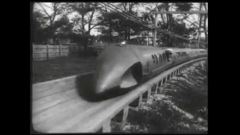 Ra Man О ШЭЛТ сверхскоростном шаропоезде системы Ярмольчука Н Г 1933 г
