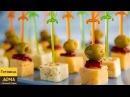 Маринованный Сыр 2 лучших рецепта Вкуснейшая закуска из сыра на новогодний праздничный стол 2018