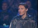 Своя игра. Колесник - Шлыков - Морозов 07.12.2008