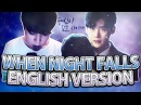 English Cover While You Were Sleeping OST Part 1 Eddy Kim 에디킴 'When Night Falls' 긴 밤이 오면