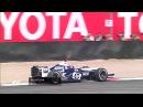 An orgasmic lap of Monza Original