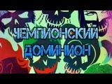 Аллоды Онлайн.9.0 КАК ОБЫЧНО....