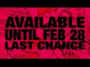 HYI ABOUT I CAN'T WAIT VINYL - UNTIL FEB 28 ONLY!!