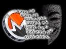 Вирус-майнер заразил правительственные сайты в США и Великобритании