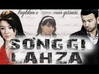 So'nggi lahza / Сунгги лахза (O'zbek kino)