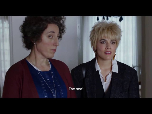 Pedro Almodóvar's JULIETA - Clip: 'Julieta meets Marian' - In Cinemas 26 August