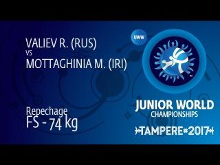 Repechage FS - 74 kg: M. MOTTAGHINIA (IRI) df. R. VALIEV (RUS) by VPO1, 6-3