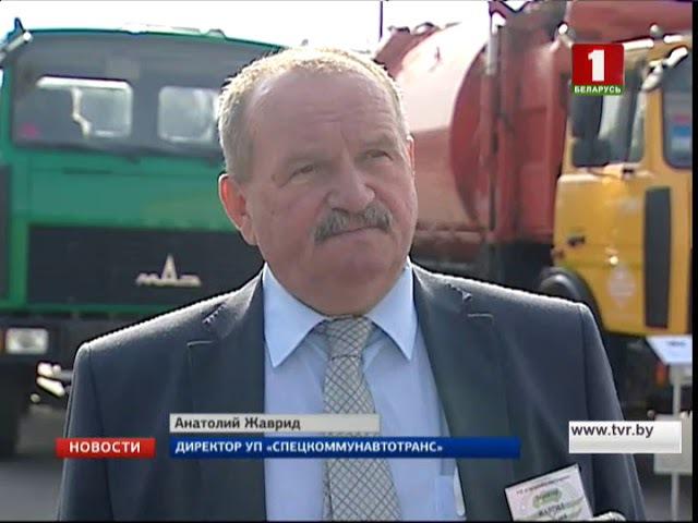 В Минске построен новый мусоросортировочный завод