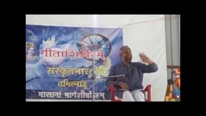 Gita Chapter 13 (Part 1) Sri. Nandakumar - Sanskrit Lecture Shlokas 1 to 8