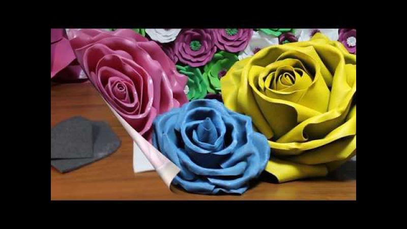 Giant roses diy. Wedding backdrop. Большие цветы из изолона МК