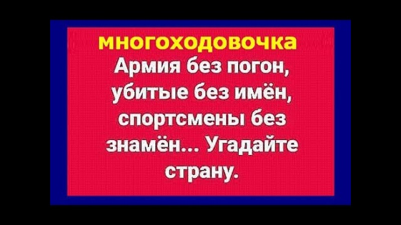 Атаман Евгений Шабаев об утилизации в Сирии бойцов ЧВК Вагнера