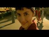 Амели 2001 трейлер на русском
