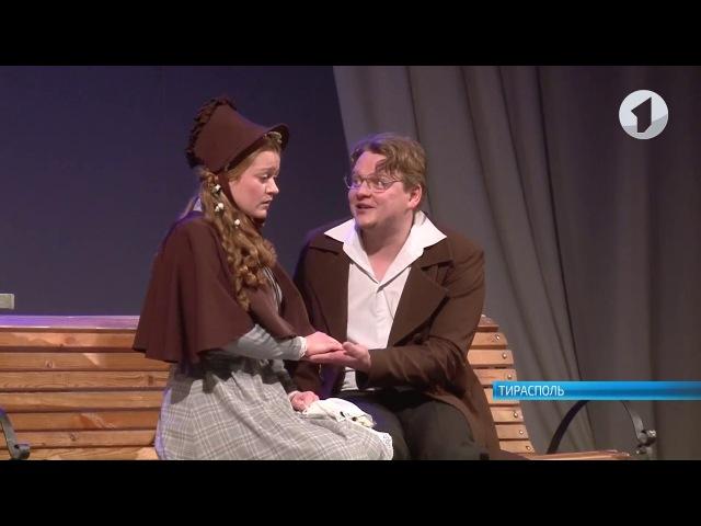 Белые ночи Достоевского на сцене приднестровского театра