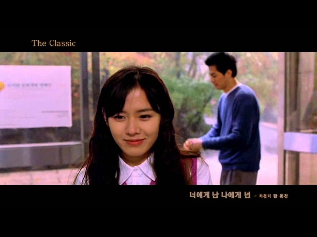 Movie The Classic OST - 자전거탄풍경 너에게 난 나에게 넌 Scenery of Riding Bicycle - I to You, You to Me