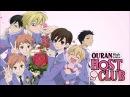 Ouran High School Host Club - Sakura Kiss - Flute
