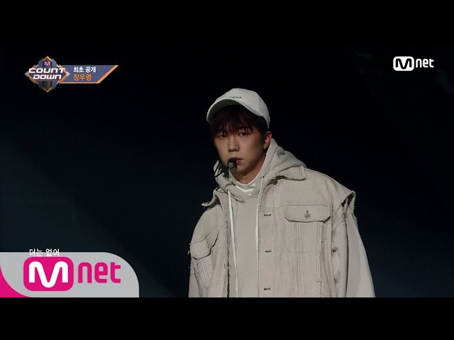 [JANG WOO YOUNG (Of 2PM) - Dont act] Comeback Stage | M COUNTDOWN 180118 EP.554