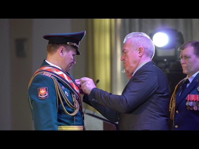 Празднование Дня защитника Отечества — 2018