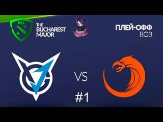 VGJ Thunder vs TnC RU #1 (bo3) The Bucharest Major 09.03.2018