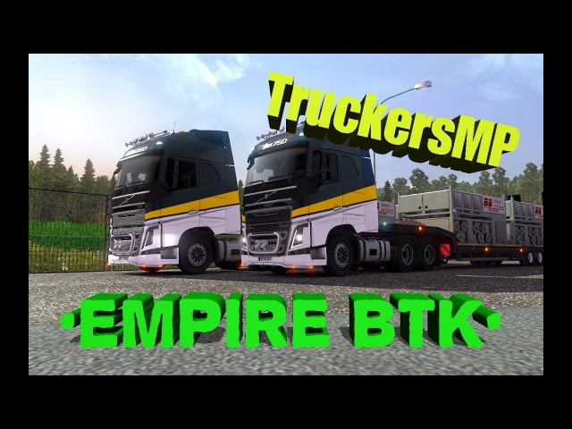 18●Euro Truck Simulator 2●TruckersMP●•Empire_BTK•● Возим грузы
