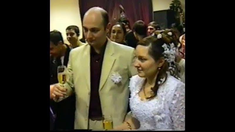 Цыганская свадьба 2007г. Игорь и Гала. Самая простая и весёлая свадьба. Gipsy wedding