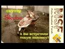 Ремонт скутера Skyba \ Полный картер Бензина