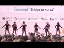 K-Pop World Festival 2014 (14.06.2014) - Trouble Maker - Now dance cover by K