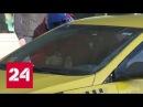 ФАС грозит аэропортам штрафами: не все такси допускают на выгодные места - Россия 24