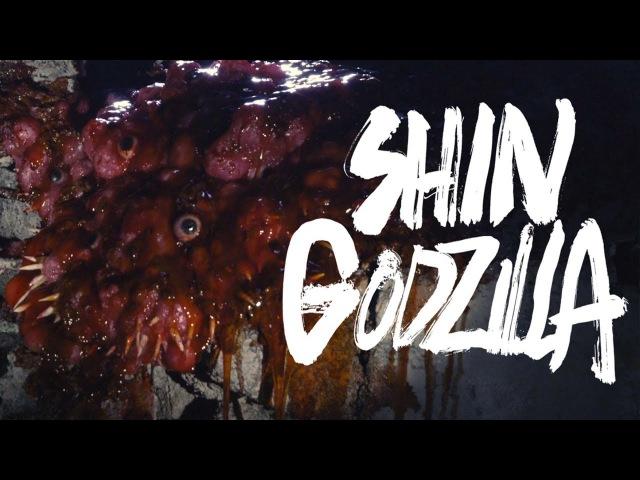 Shin Godzilla シン・ゴジラ : Extra Deleted Footage