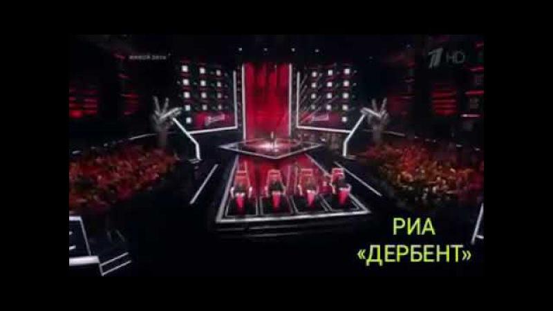 Селим Алахяров в Голосе на Первом.
