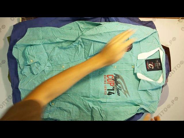 Shirts men Exclusive mix(8kg) 5пак - рубашки мужские крем Англия