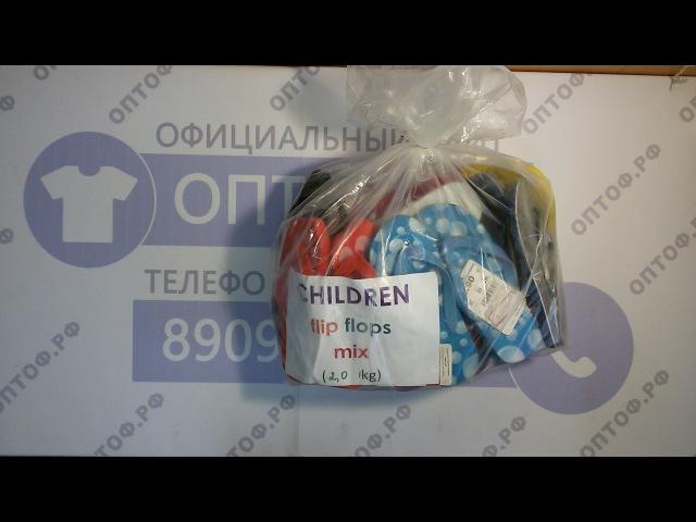 Children Flip Flops Mix 4пак Детские пляжные шлепонцы сток