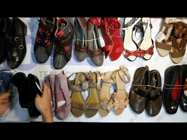 New Shoes Summer Mix (12 kg) 1пак - обувь лето сток