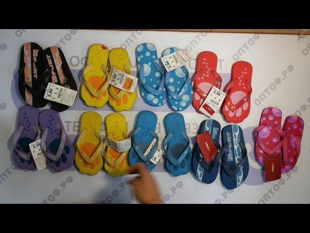 Children Flip Flops Mix 3пак Детские пляжные шлепонцы сток