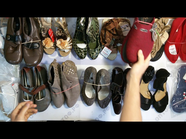 New Shoes Summer Mix (12 kg) 2пак - обувь лето сток