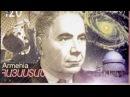 Рождение звезд и Виктор Амбарцумян основатель советской астрофизики астроном
