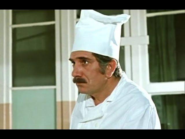 Приехали на конкурс повара... (Арменфильм, 1977). Комедия | Золотая коллекция