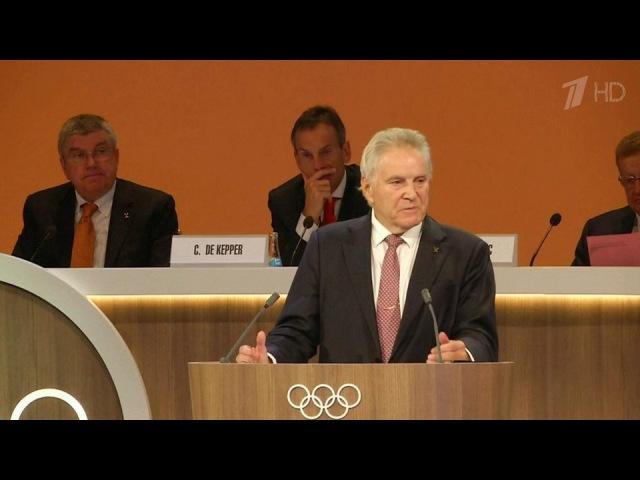 МОК подтвердил свое решение от5 декабря одисквалификации Олимпийского комите...