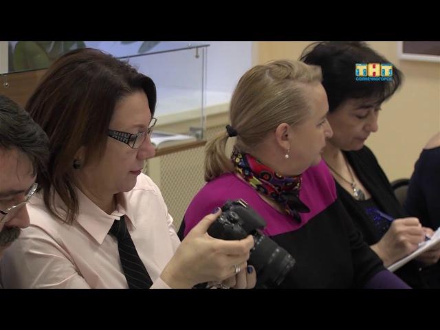 Медиа тур региональных СМИ в Солнечногорске